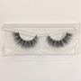 Carousel Cosmetics Faux Mink Lashes - In a Daydream
