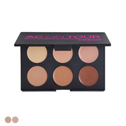 Australis AC ON TOUR Cream Contour Kit